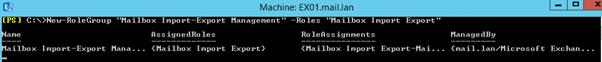 Mailbox Import-Export Management