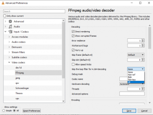 VLC_Skip the loop filter for H.264 decoding