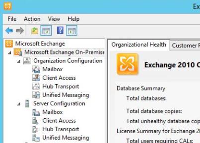Microsoft Exchange On Premises Server Configuration