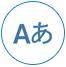 Stellt Daten wieder her, die mit anderen Sprachen ausgefüllt sind icon