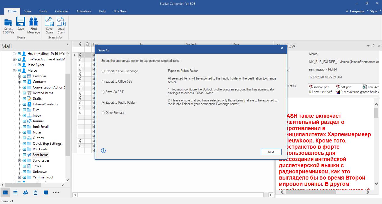 Export to Public Folder
